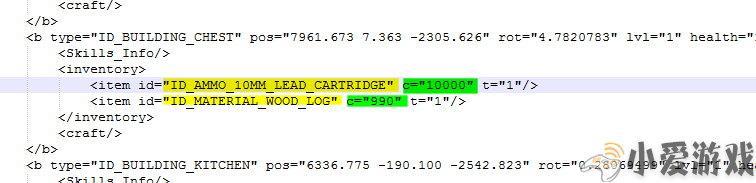 生存指南2 免插件快速修改物品数量 修改营地储物箱信息